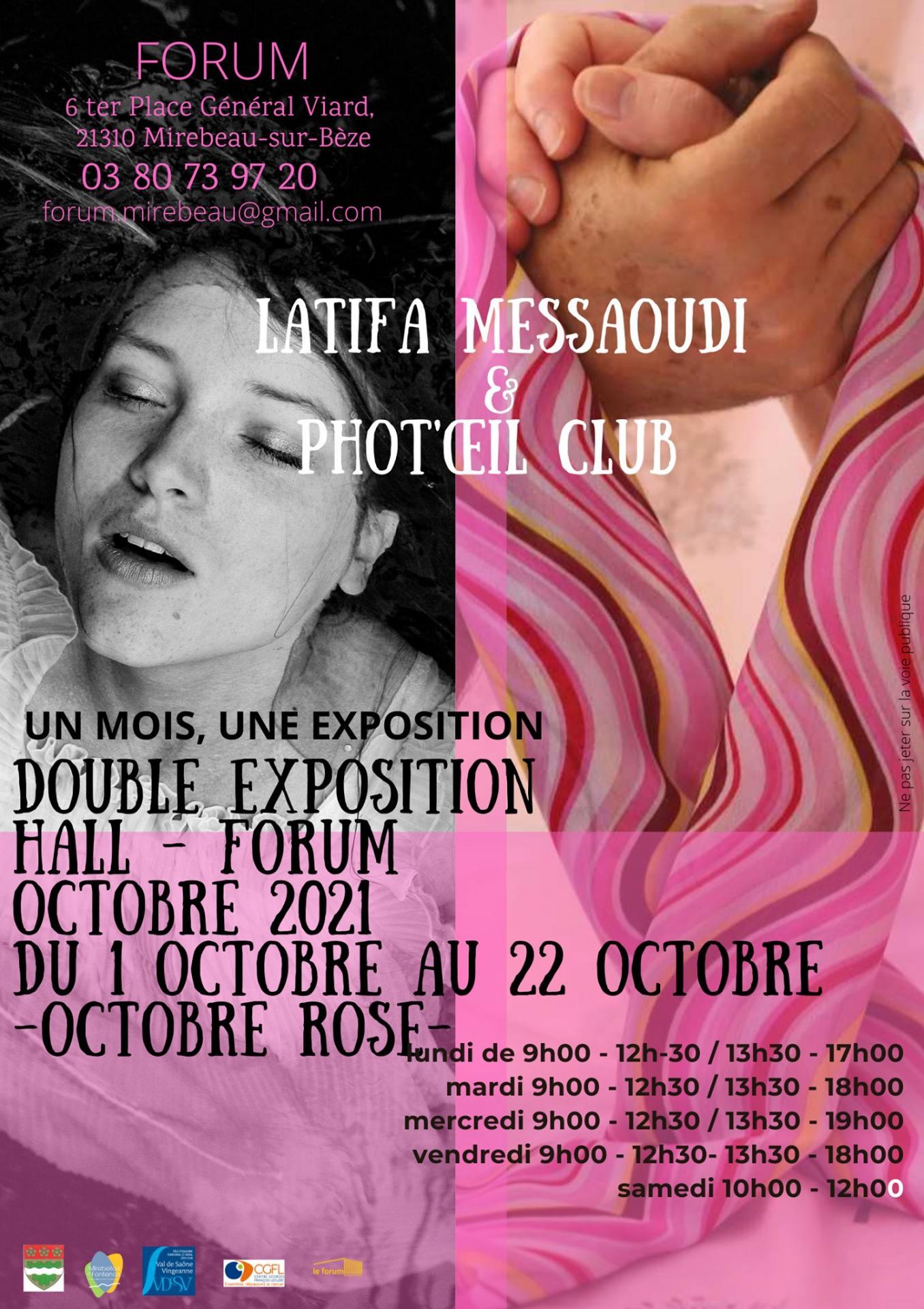 Affiche de l'exposition, deux mains serrées avec un ruban rose lâche et une femme en noir et blanc les yeux fermés dans de l'eau