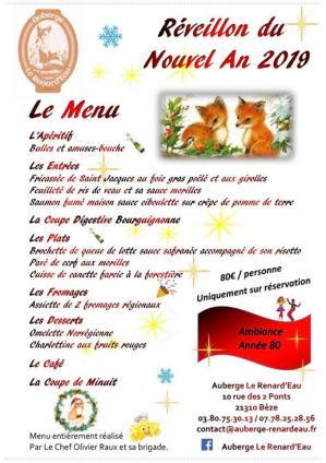 Affiche repas st syl renardeau 31 12 18