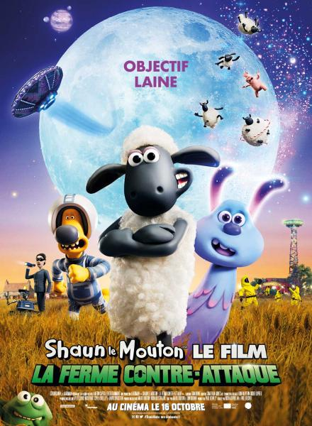 Cinema shaun